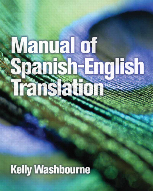 selfish in spanish slang essay