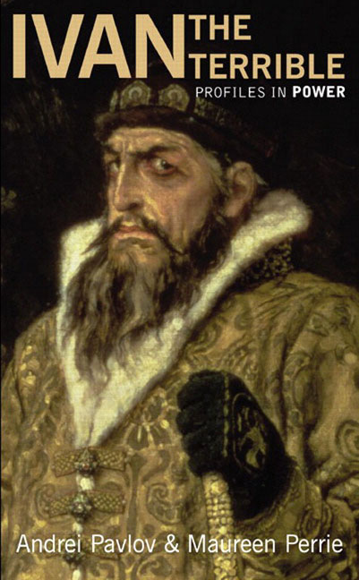 a biography of ivan the terrible the rusian tyrant During the early part of his reign, ivan the terrible faces betrayal from the  aristocracy and even his closest friends as he seeks to unite the russian people   biography | history  ivan the terrible | boyar | tzar | brutality | tyranny | see all  (49) ».