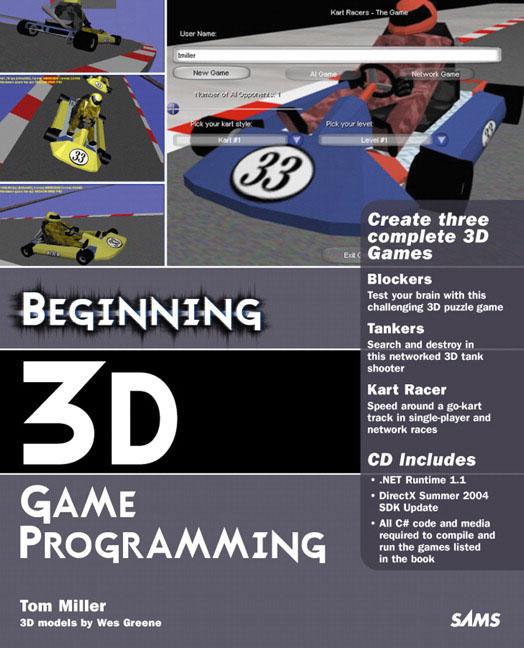 программирование 3d игр - фото 5
