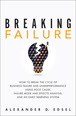 Breaking Failure