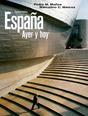 España ayer y hoy