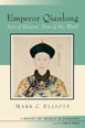 Emperor Qianlong