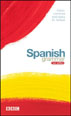 BBC SPANISH GRAMMAR (NEW EDITION)