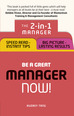 Be a Great Manager � Now!