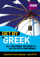 Get By In Greek Travel Pack