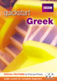 QUICKSTART GREEK AUDIO CD'S