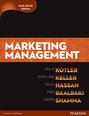 Marketing Management, Arab World Edition PDF eBook